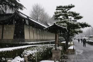 武汉到日本韩国旅游团 日本韩国一起游玩的线路 直航日韩8日游