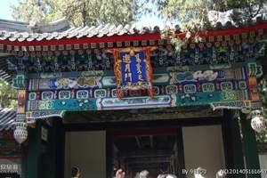 石家庄到北京旅游 北京故宫颐和园长城二日品质游 纯玩