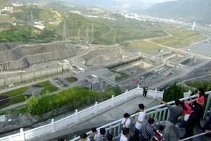 宜昌三峡人家 三峡大坝全景两日游【坐船游西陵峡·住三峡人家】