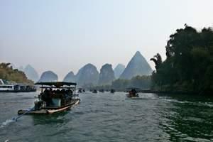 《海南、桂林、北海、南寧雙飛一船10日游》銀川出發,帶全陪
