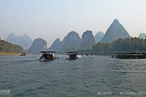石家庄到桂林旅游团 石家庄到桂林双飞四日游