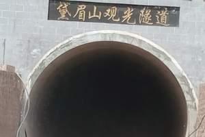 【洛阳黛眉山】新产品劲爆推出:两日游 观花海 坐游轮 两日游