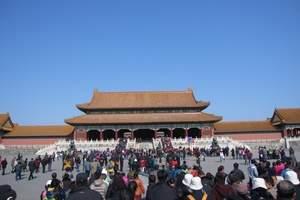 夕阳红北京之旅|北京双动六日游