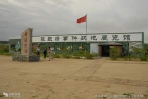 暑假朝鲜俄罗斯边境哪个好玩_延吉到珲春防川边境一日游报价