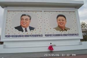 【二日游】延吉出发-北朝鲜罗津港_罗先市_琵琶岛_小学生表演
