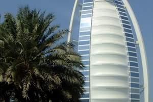 新疆出发到迪拜旅游|乌鲁木齐到迪拜(阿联酋)双飞四星豪华六日