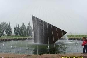 【悠游动车】三峡大坝、三峡人家双5A二日游湖北旅游价格咨询