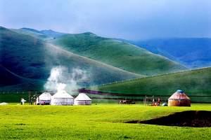 长沙到内蒙古特价旅游_ 内蒙古大草原、响沙湾沙漠双飞4日游