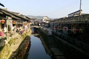 寻访万里茶路的起源:下梅古居民+龙井山一日游