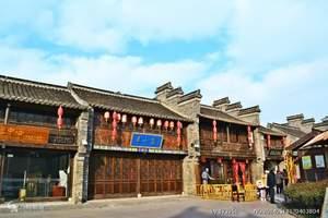 醉美苏中,品味慢生活      南京、扬州、泰州三日游