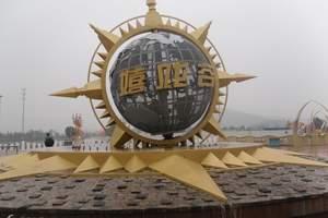 暑期合肥到常州嬉戏谷二日游_常州嬉戏谷洛克王国、嬉戏海狂欢