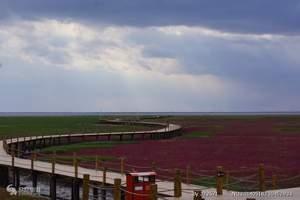 大连到红海滩价格 盘锦红海滩廊道、锦州医巫闾山二日游 纯玩团