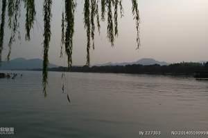 【北京去杭州断桥残雪旅游特价团】平湖秋月西溪湿地飞卧四日游