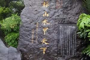 桂林四日游   大漓江 银子岩 世外桃源 印象刘三姐山水围城