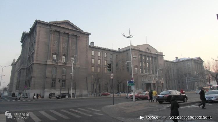 哈尔滨工业大学土木楼图片