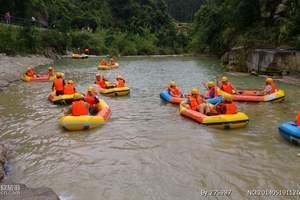 方正响水河漂流二日游-响水河漂流团购价格-哈尔滨周边漂流二日