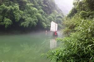 石家庄到三峡旅游多少钱|三峡双卧休闲五日游