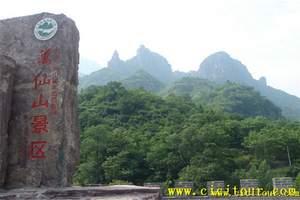 辉县郭亮村、少林寺、洛阳牡丹、龙门石窟、开封 三日游 精品团