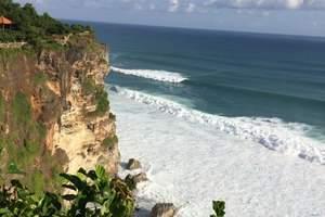 南昌出发到巴厘岛旅游报价_超值巴厘岛双飞五日游 深起港止特价