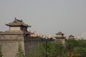 郑州到西安兵马俑、华清池、西安明城墙双卧4日游