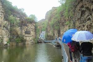 天津到保定西胜沟旅游团、唐山西胜沟、唐河漂流漂流汽车一日游