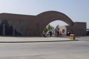 【私人专享】天门大峡谷+达瓦昆沙漠+喀什葛尔市区三日