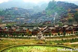 九江出发到贵州黄果树、云峰屯堡、西江千户苗寨、古镇双卧6日游
