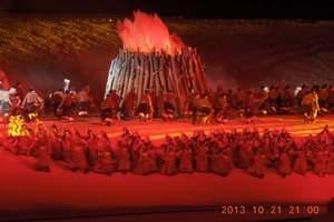 西藏全景+珠峰11天