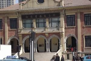 天津特色一日游、天津传统相声、老城博物馆、五大道、古文化街