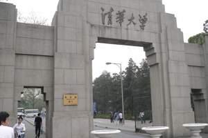 广元到北京+上海迪士尼亲子游双卧8日游_广元前往迪士尼旅游团