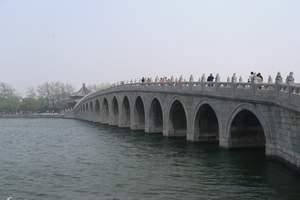 承德去北京两日游 水立方、颐和园、动物园、清华亲子游