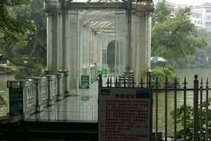 金锁关石林玻璃桥-锦阳湖一日  西安青旅国际旅行社