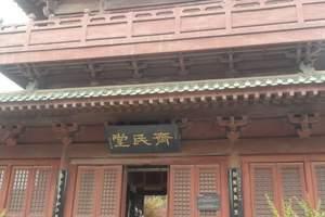 开封一日游(B线)/郑州旅行社/郑州旅游公司/河南旅游团