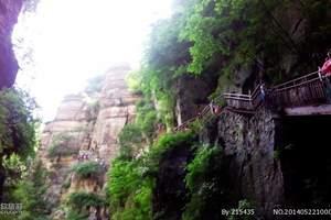 电影举起手来拍摄地  石家庄到北国水乡万仙山2日游