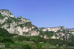 万仙山、郭亮村、回龙天界山、宝泉旅游度假村汽车四日游
