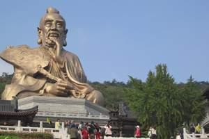 镇江出发到洞天福地茅山、新四军纪念馆一日