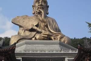 【茅山一日游】镇江茅山好玩_茅山是道教还是佛教_镇江一日游