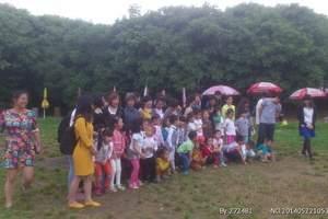 杭州幼儿园亲子游一日游 杭州亲子游 海皇星一日游