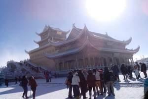 从重庆到峨眉山和乐山大佛全景+东方佛都 三日旅游_路线_价格