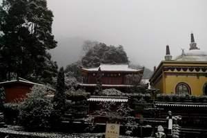 延安去重庆、成都、乐山、峨眉山、都江堰、青城山单飞单卧七日游