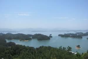 武汉出发千岛湖、西递、宏村、《徽韵》、宋城老街三日游