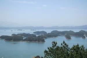 黄山、千岛湖、西溪南镇、宋代老街、梦姑塘文化公园双飞四天团