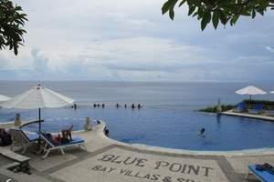 辽宁和平国旅发团去巴厘岛5晚7天特惠团|简爱
