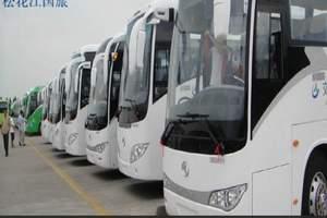 哈尔滨周边旅游包车_哈尔滨市区一天包车价格