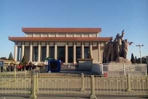 北京天津双飞6日游【挂牌三星纯玩游】|什么季节适合去北京旅游