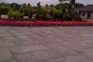 曲江江旅游度假区