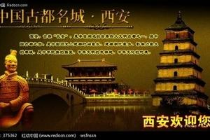 青岛去西安兵马俑、华清池、延安、壶口、明城墙双卧6日游