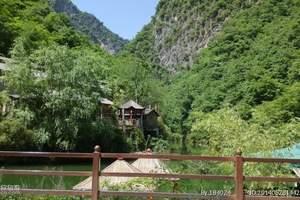 西安去金丝峡旅游景点介绍 金丝峡仙鹅湖大巴二日游团费用