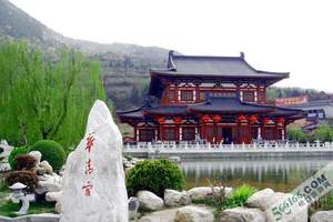 青岛去西安旅游_青岛双飞西安四日游_兵马俑、华清池、华山
