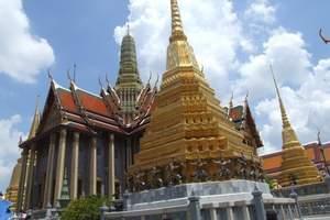 【非常泰一地 高端品质舒适游】 曼谷芭堤雅8日之旅